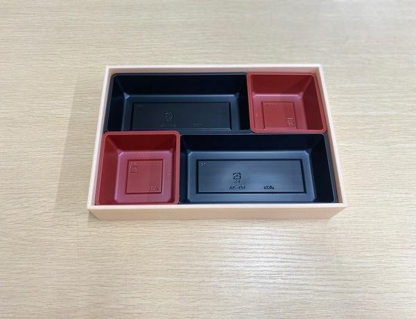 【ご注文可能商品】折箱 秋田杉3.8 248×169×45 共蓋面取カップ付